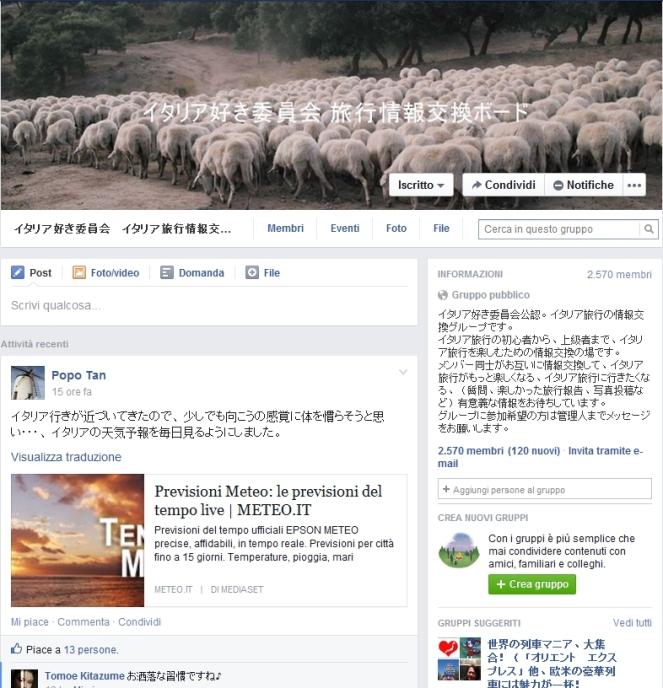 Baidu IME_2014-12-13_13-58-25